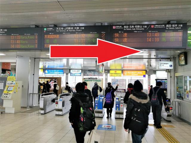 JR王寺駅中央改札口を出て右に進みます