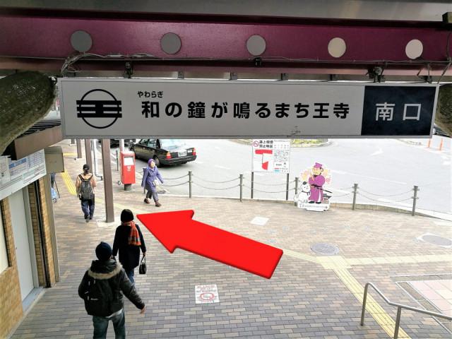 左側バス乗り場の方へ進みます