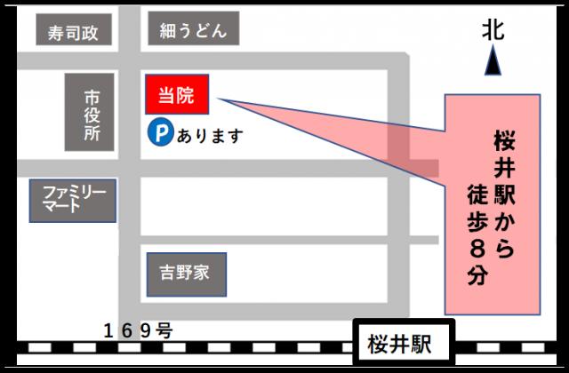 桜井店地図